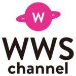 「ごん×櫻井 モテモテ塾」のブース出展の様子が<br>WWSチャンネルに取り上げられました。